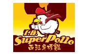 SuperPollo