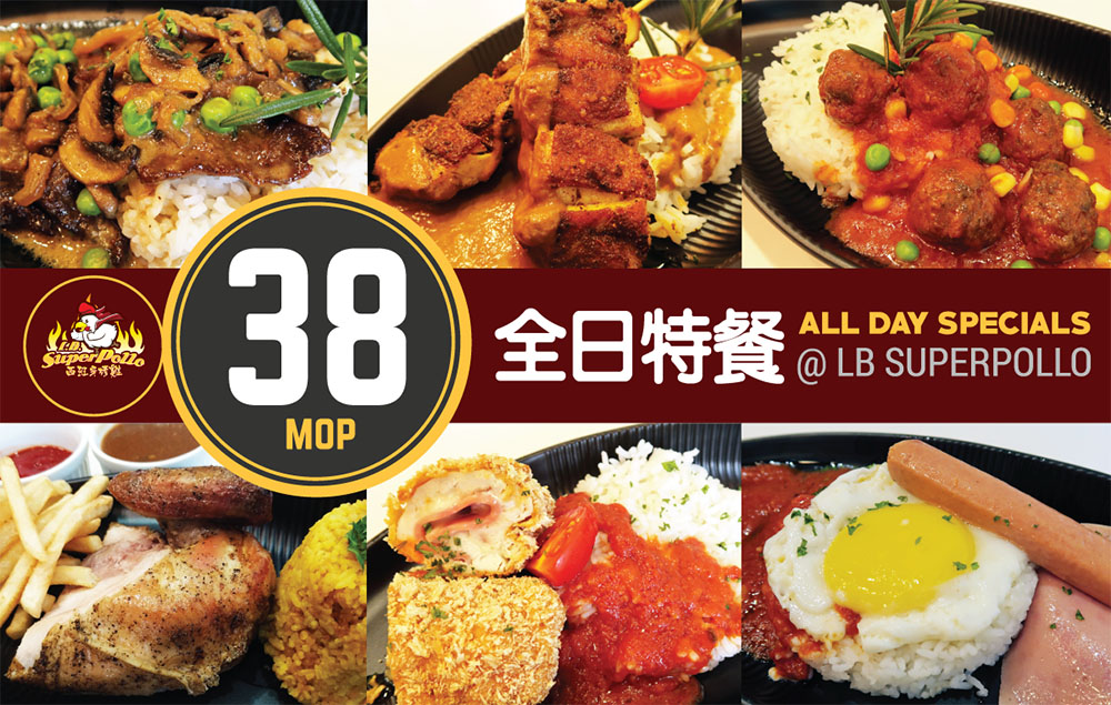 All day specials for only MOP 38!