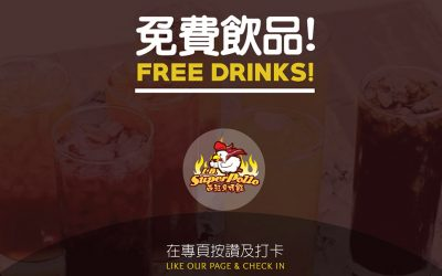 Free Drinks @ L.B. Superpollo!